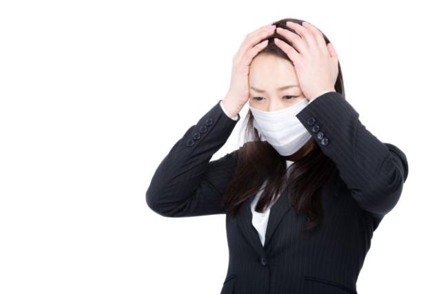 大阪でアトピー性皮膚炎・原因の分からない不調にお困りの方はご相談を