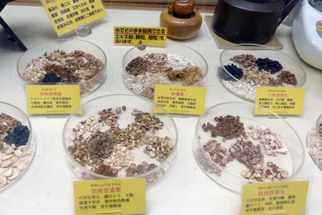 奈良でアトピー性皮膚炎にお悩みの子供がいる方は【中谷安心堂漢方薬局】へ