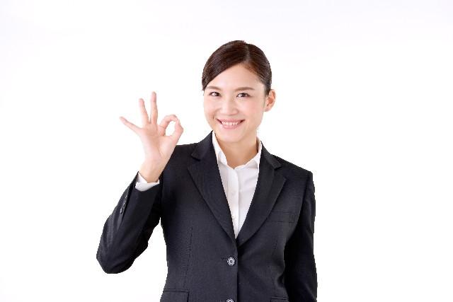 大阪市でうつ病相談・更年期の不調に漢方で対応!悩んだときは【中谷安心堂漢方薬局】へ