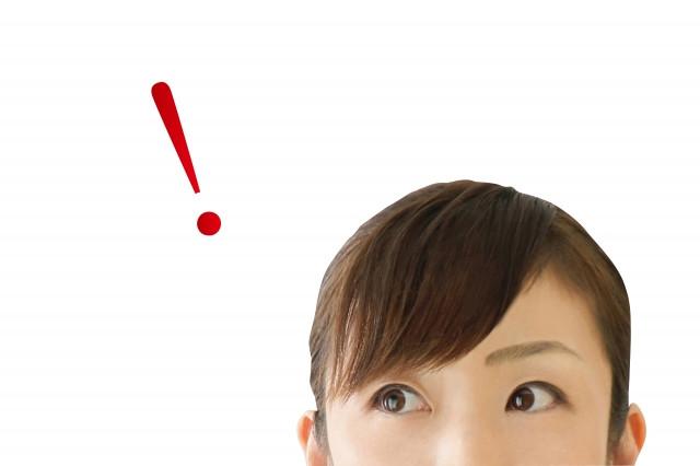 大阪市の九条でアトピーに悩まされている方へ~子供から大人まで多くの方を悩ませるアトピー~