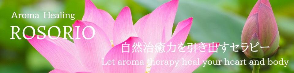 aroma_banner